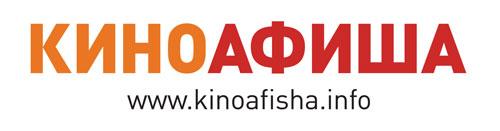 kinoafisha